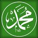 Maulid Diba by Ach Jazuli