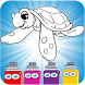 kids app- coloring book animal by kids app: coloring game