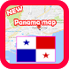 Panama Map and Geography by Kingdom App 1988