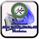 Sholawat Merdu Lengkap by Rizky Rosani App