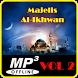 MP3 Sholawat Nabi Offline Majelis Al-Ikhwan Vol 2 by rindu rasul