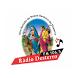 DESTERRO FM - 106.5
