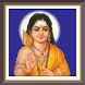 subramanya stotram hd audio by ting ting tiding apps