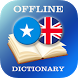 Somali-English Dictionary by AllDict