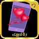 رنات ونغمات باسم حبيبك بدون نت by Kech Apps