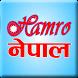 Hamro Nepal by Apps Sathi