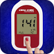 Blood Sugar Monitor Prank by Fanatic Solutions