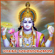 Vishnu Sahasranamam by Venkool Mobile Apps