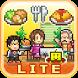 Cafeteria Nipponica Lite by Kairosoft Co.,Ltd