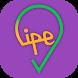 Lipe Rest
