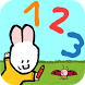 Louie, teach me how to count! by Millimages