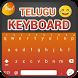 Telugu Keyboard: Easy Telugu typing by Apps Style