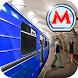 Moscow Subway Train Simulator by ClickBangPlay