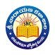 Sri Narayana Junior College Shamshabad