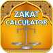 Muslim Zakat Calculator Free by Islamic Study - Quran and Hadith