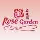 Rose Garden Chinese IE