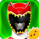 Power Rangers Dino Charge by StoryToys