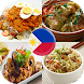 filipino recipes by zghari apps