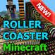 Roller coaster map for MCPE by Sparkle studio