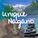 Unique Nagano by 有限会社ケー・アンド・エフ コンピュータサービス