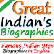 Great Indian People Biographies in English