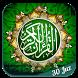 Al Quran Offline Mp3 Full by Doplang Apps