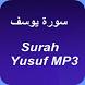Surah Yusuf MP3 by aasani