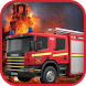 Emergency Rescue Fire Brigade by Shah Nawaz