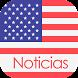 Estados Unidos Noticias by eniseistudio