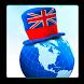 Учим английский язык by GoodApplication