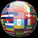 Tebak Gambar Bendera Dunia by izandi