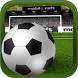 Flick Shoot (Soccer Football) by MobileCraft