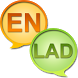 English Ladino Dictionary +