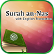 Surah An Nas English Meaning by IslamAtoZ