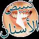 وصفات تبييض الأسنان طبيعيا by Free Arab Apps 2015