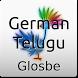 German-Telugu Dictionary by Glosbe Parfieniuk i Stawiński s. j.
