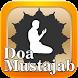 25 Doa Mustajab by Espas Media