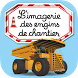 Imagerie des engins de chantier interactive by Fleurus Editions