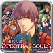 RPG Spectral Souls スペクトラルソウルズ by HyperDevbox