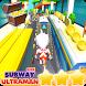 Subway Ultra Fighting