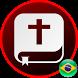 Estudos Bíblicos Jesus Cristo