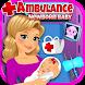 Ambulance Newborn Baby & Mommy by Beansprites LLC