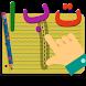 Arabic Alif Ba Ta For Kids by Ophmir