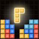 Puzzle Block : Classic Brick by vnmobclassic