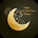 Islamic New Year Wishes - Muharram Wishes