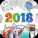 Super Coloring Books Mandala (Adults & Kids) 2018 by NexonApps