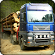 Wood Cargo Truck Hill Transport 2017 by soca technology