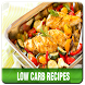 Low Carb Recipes by SubZone