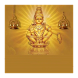 Harivarasanam by Devotional Songs