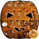 Halloween Night 2017 Keyboard Theme by TouchPal HK